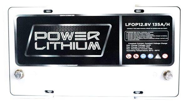buy power lithium battery online